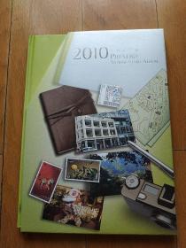 香港2010郵票年冊 珍貴郵票冊
