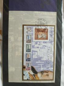 香港經典郵票第二輯通用郵票小型張