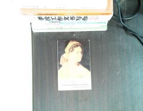 明信片 盧浮宮藏畫(19世紀油畫)----9枚