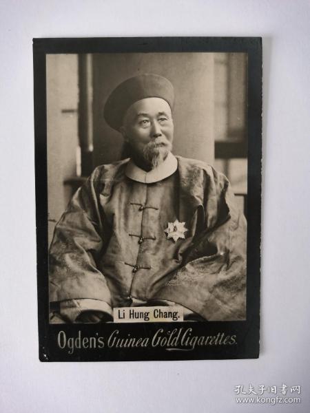 1902年李鴻章銀鹽老照片8*6厘米