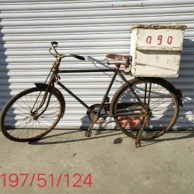 下鄉收到的民間老貨舊物件老金鹿自行車 五六十年代老古董!農家院擺設老自行車懷舊道具!
