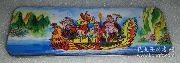 铁皮文具盒:西游记(杭州萧山文具盒厂出品)