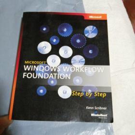 Microsoft Windows Workflow Foundation Step-by-Step Book/CD Package (Microsoft Windows Step by Step)