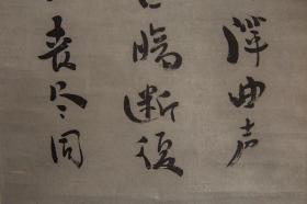 柳亚子书法四扇屏,柳亚子(1887-1958)号 安如  民国时期著名书法家 恢弘气魄 雄厚实力 纸本立轴书法四条屏 单条尺寸121/30cm