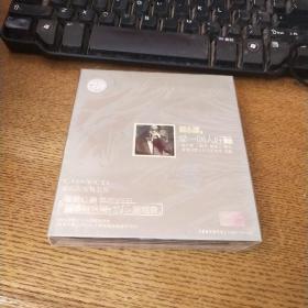 苏永康爱一个人好难CD+VCDw未开封