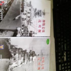 俾斯麦级战列舰(上下)附3张示意图