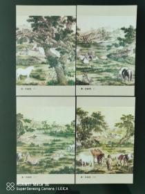 百骏图 明信片12张