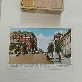 早期民国,满洲国,明信片。〈大连街景