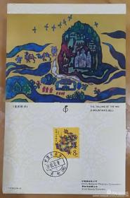 麦积钟声,邮票十二生肖,龙,邮票,30张