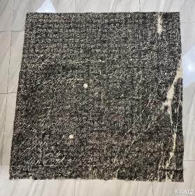 清末旧拓,汉中石门摩崖,小开通,皮纸整张大幅
