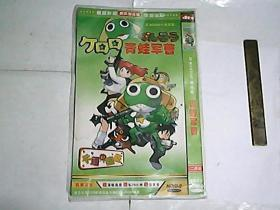 青蛙军曹  (DVD二碟装)/  日本2005卡通冠军