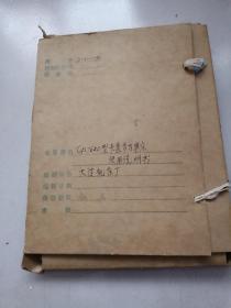 老图纸【CP7620型卡盘多刀车床  使用说明书  装箱单】