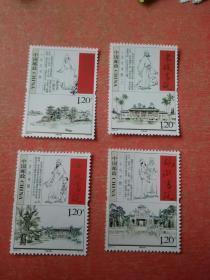 2009-27古代书院新票一套