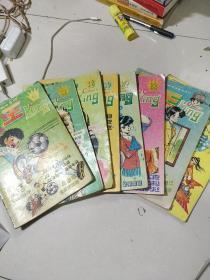 画王大书 1994(4,11,12,19,20,22,23,24期) 8本合售