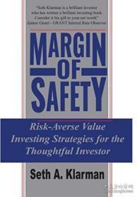 Margin Of Safety-安全边际