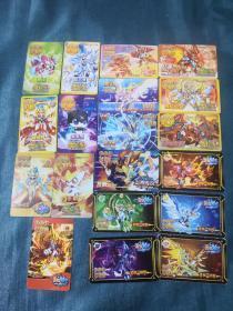 多多卡   奥拉星——65张不同卡片