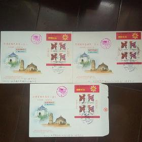 百鸡宴:台湾1993鸡年生肖邮票小全张航空实寄封(新年邮票小全张加字,三枚封分别盖销12月1-3日三款不同邮展纪念戳)