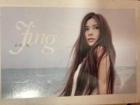 全新未拆 朱婧汐 她 cd 专辑一张 朱婧 特价清仓