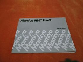 英文《Mamiya  RB67 Pro-S》(相机说明书)