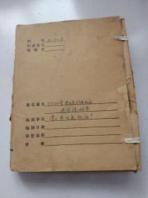 老图纸【D7140型电火花成型机床  使用说明书(附图、合格证明书】