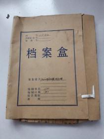 老图纸【yz4100型铝活塞工艺及工装  工艺规程 】