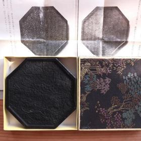 众香国60年代造上海墨厂仿古乾隆年八角老墨锭203克断粘墨锭N734