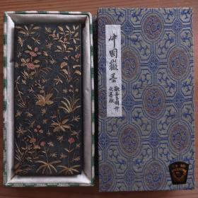 螽斯羽 80年代出口日本墨 徽州胡开文墨厂制8两209g 油烟墨N737