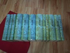 【新版点校本】古今图书集成 医部全录(全十二册)16开精装本,品佳未阅,总体高度56.5厘米厚,实拍如影