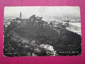 民国杭州西湖特辑明信片:宝石山保叔塔。上海美术风景片公司刷。