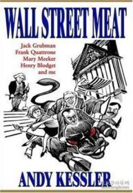 Wall Street Meat-华尔街的肉