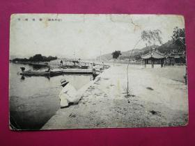 民国杭州西湖特辑明信片:断桥残雪。上海美术风景片公司刷。