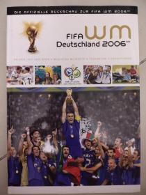 国际足联官方世界杯总结 2006世界杯特刊,品相好