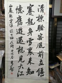 李铎 旧裱挂轴——只包手绘图物一致售后不退。
