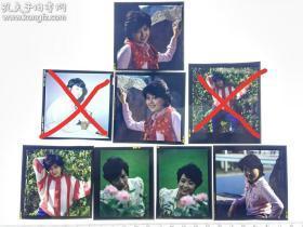 八十年代电影明星  张瑜 林晓洁等人彩色底片23张合售