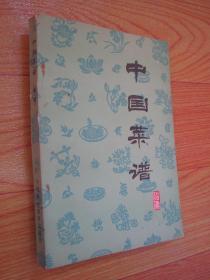 中国菜谱:福建