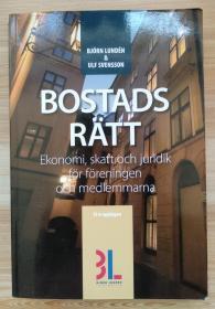 瑞典语原版书 Bostads Rätt : ekonomi, skatt och juridik för föreningen och medlemmarna