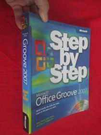 Microsoft Office Groove 2007 Step by Step (小16开,外文原版)   【详见图】附光盘