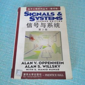 信号与系统:第2版:[英文版]
