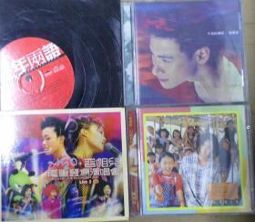 张学友 陈惠琳 容祖儿  旧版 港版 原版 绝版 CD
