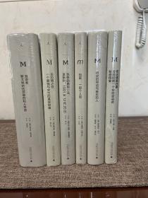 理想国译丛 绝版六本合售 绝版苏联的最后一天:莫斯科,1991年12 月25日  古拉格之恋 耳语者   历史的终结与最后的人  布达佩斯往事  档案 一部个人史
