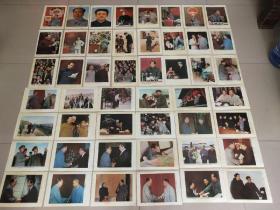 伟大领袖毛主席宣传照片一套48张,记录毛主席各个时期的伟大历程,品相尺寸如图,包老