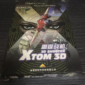 游戏光盘 雷霆战机 1cd+手册