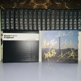 声音碎片乐队《没有鸟鸣,关上窗吧》(CD)