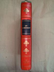 Franklin library限量本:Guy de Maupassant 莫泊桑短篇小说集 全真皮装订