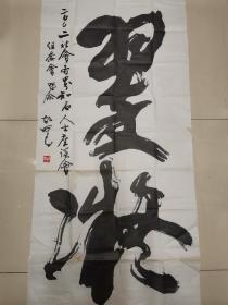书法   翠凝   作者 胡旻 生前先后任中国书法家协会理事,河北书法家协会副主席,中国铁路文艺家协会副主席兼秘书长,石家庄市书法家协会主要创始人之一及第一届主席。