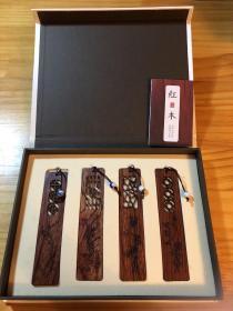 红木书签四个 北京大学文创纪念品