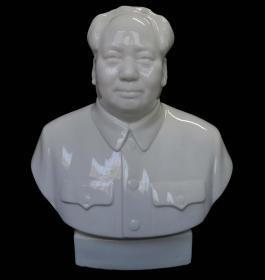 毛主席瓷像(北京四号)