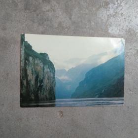 眀信片;西陵峡[1张]
