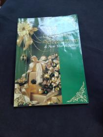 买满就送  04年圣诞礼品图册