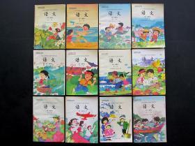 80后90年代九年义务教育六年制小学语文课本一套12册全彩版库存书品相好,实物拍摄